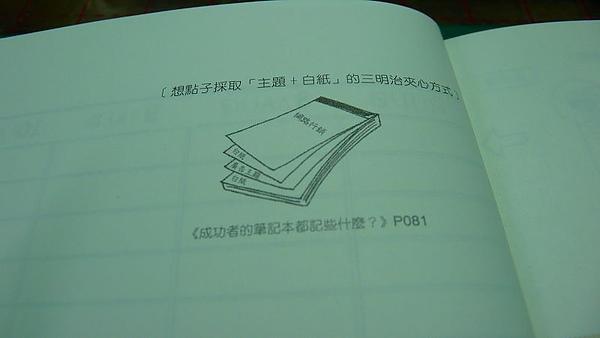 P1110925.jpg