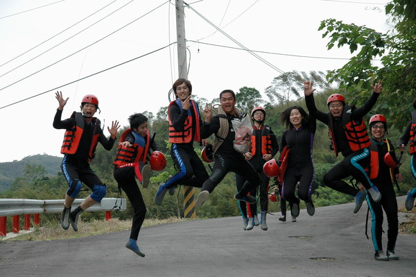 愉快的跳躍!?