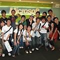 MSP Year End Party 103.jpg