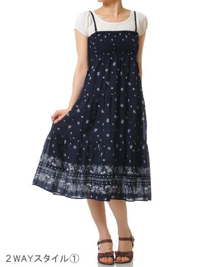 2 WAY洋裝~1580.jpg