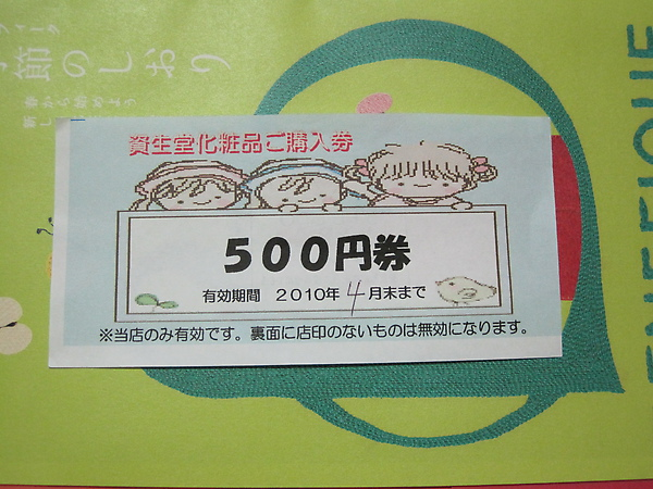 IMG_4936.JPG
