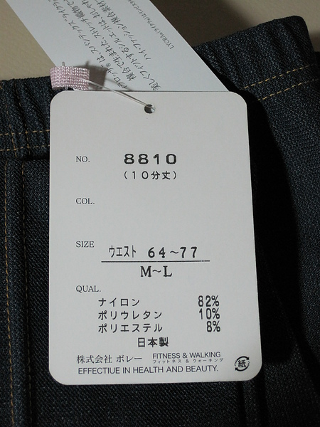 IMG_4970.JPG