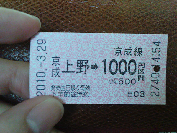 DSC02416.JPG