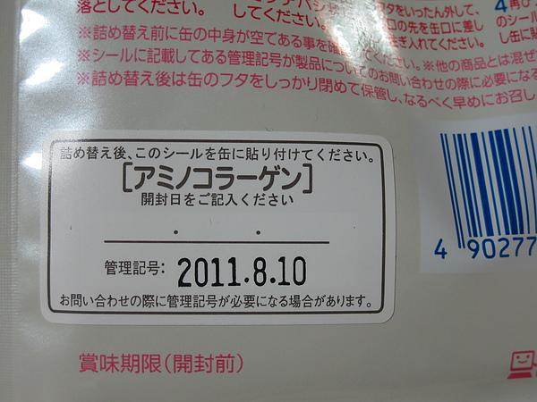 IMG_5409.JPG