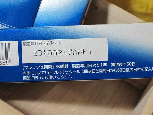 IMG_5359.JPG