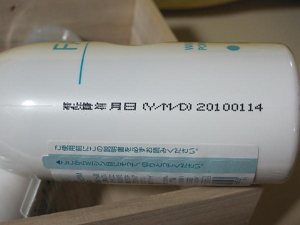IMG_5365.JPG