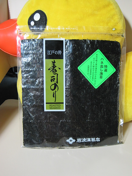IMG_5546.JPG
