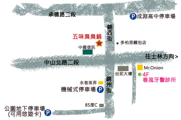 5wei_12.jpg