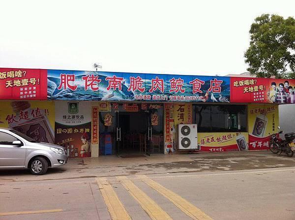 china_IPHONE02.jpg