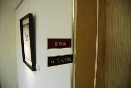 開心房身心診所優雅環境|台中精神科診所