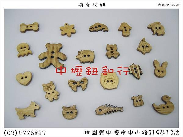 02-01-拼布材料-中壢鈕釦行(03)4226847.jpg