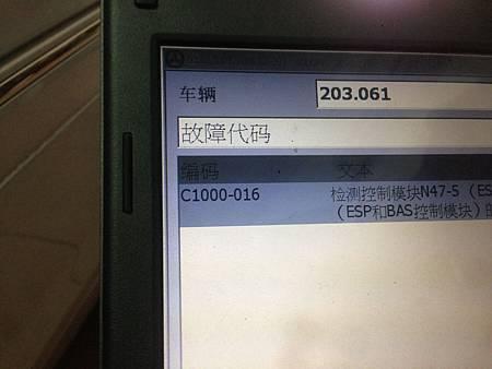 BENZ W203 ESP電腦內部故障C1000-016 @ 汽車電裝品維修工作室:: 痞客邦::