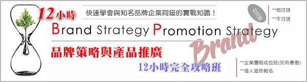 lesson_3_課程_品牌_索引.png