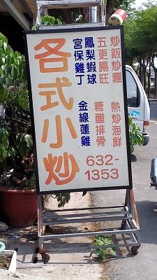 P_20150425_140847