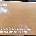 P_20150610_135201_HDR.jpg