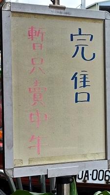 P_20150801_120513_HDR