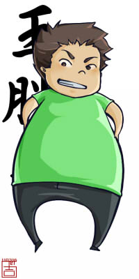 DM-Q版胖子2.jpg