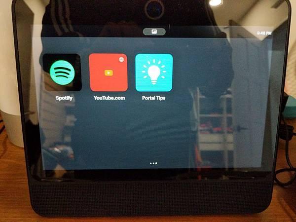 003-2 Portal APP.jpg