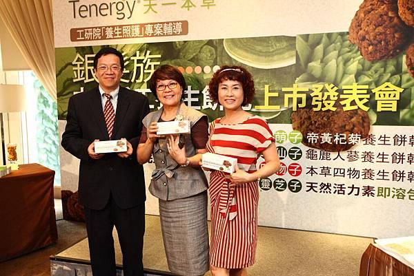 (由左至右)工研院產經中心張超群副主任、天一藥廠陳慧娟總經理、馬可先生王麗珠總經理