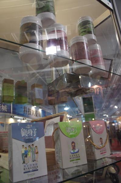 感謝台南市政府經發局讓「天一」的產品可以在台南市主題館曝光