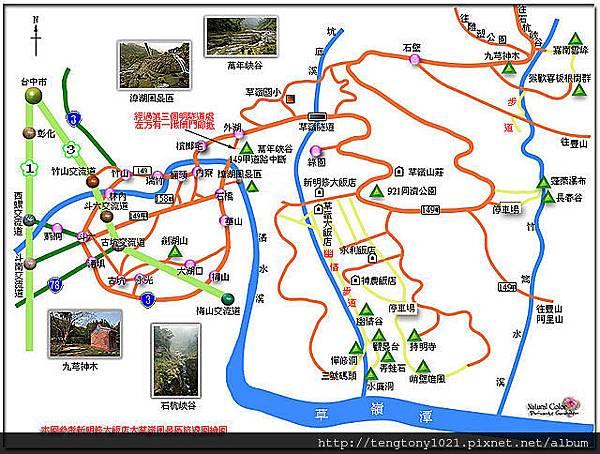 萬年峽谷地圖
