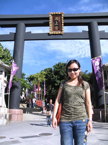 Okinawa 353.jpg