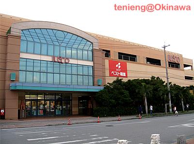 Okinawa 044.jpg