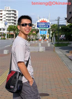 Okinawa 022.jpg