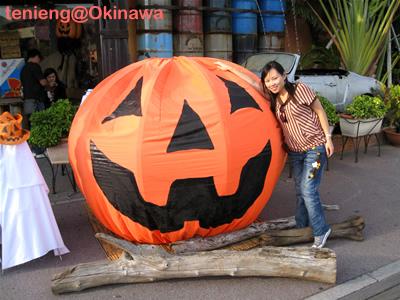 Okinawa 036.jpg