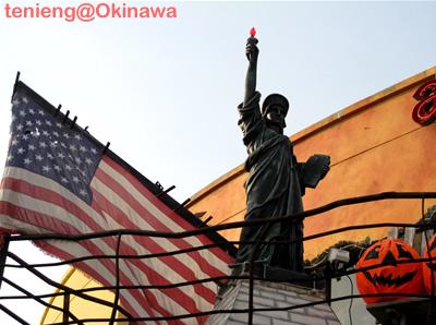 Okinawa 037.jpg