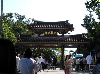 Okinawa 092.jpg