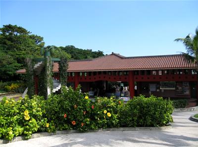 Okinawa 136.jpg