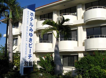 Okinawa 180.jpg