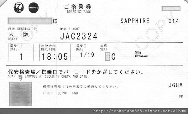20160119-JC2324-E.jpg