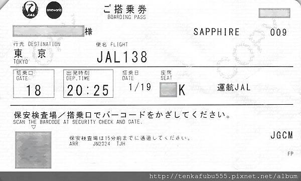20160119-JL138-E.jpg
