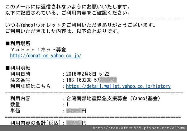 Donation-2.jpg
