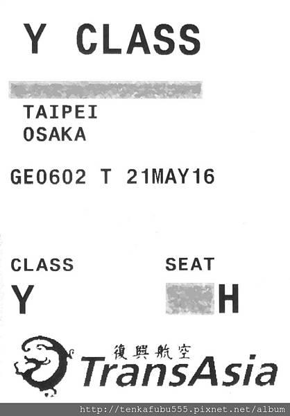 20160521-GE602-G.jpg