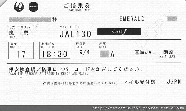 20160904-JL130-H.jpg