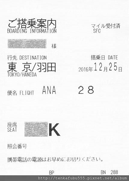 20161225-NH028-C.jpg