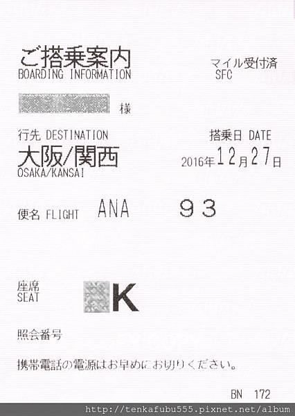 20161227-NH093-G.jpg.jpg