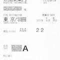 20170105-NH022-H.jpg