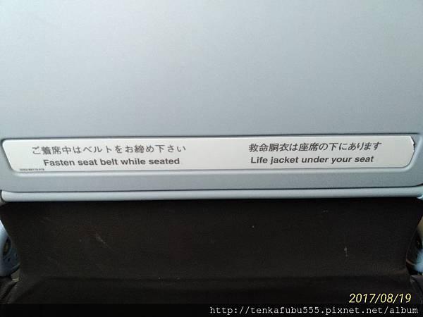 20170819-059.jpg