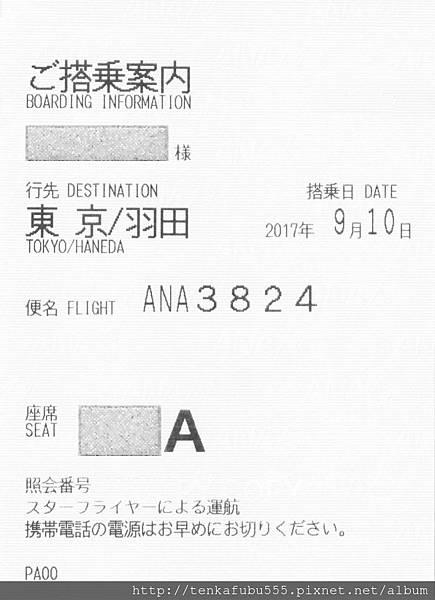 20170910-7G024-Z.jpg
