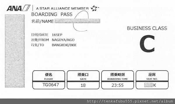 20170916-TG647-Z.jpg