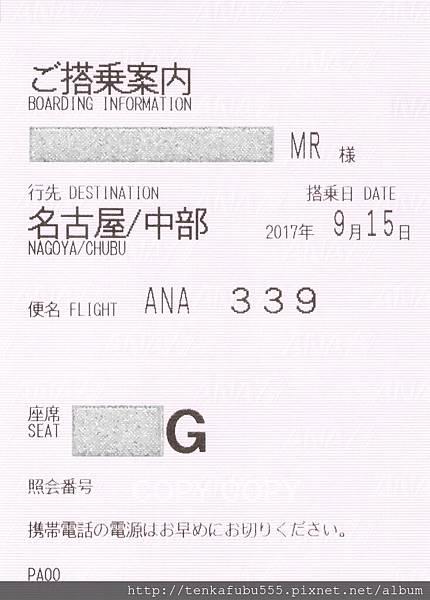 20170915-NH339-Z.jpg