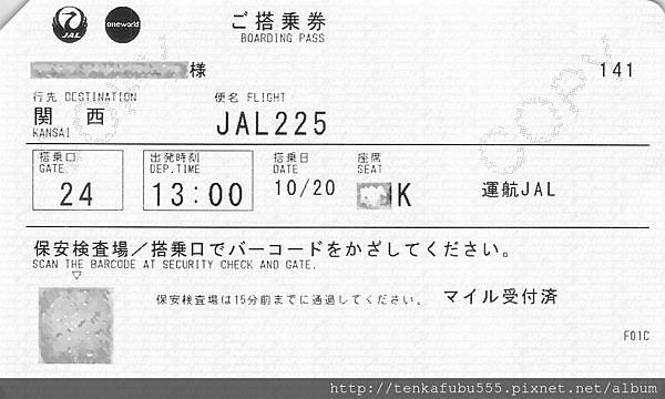 20171020-JL225-Z.jpg