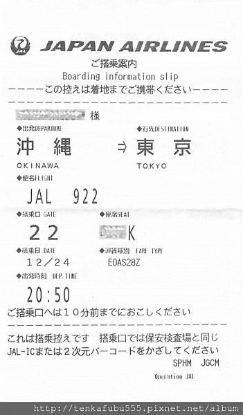 20171224-JL922-G.jpg