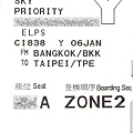 20180106-CI838-Z.jpg