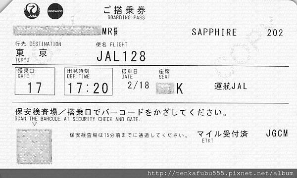 20180218-JL128-Z.jpg