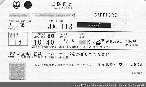20180616-JL113-Z.jpg